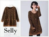 Selly *沙粒* 鴿子 豹紋口袋長版毛絨針織衫 * 現貨