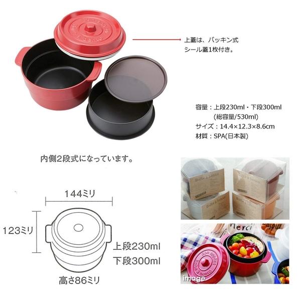 【COCOPOT】日本製 雙層圓型便當盒(深藍) 鑄鐵鍋造型 野餐盒 可微波 ROUND