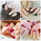 指甲貼紙防水持久美甲貼紙全貼韓國3d指甲貼片美甲成品可穿戴飾品 快速出貨