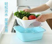 水果盤 雙層塑料瀝水籃洗菜盆洗菜籃廚房家用創意淘米洗水果菜籃子水果盤【全館九折】