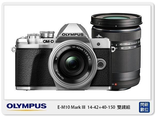 登錄送禮券2000元+電池~ Olympus E-M10 Mark III+14-42mm EZ / 40-150mm R 雙鏡組(EM10 M3,公司貨)