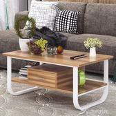 歐意朗茶幾現代簡約茶幾桌客廳邊桌小戶型簡易沙發邊幾組裝小角幾 YXS 樂芙美鞋