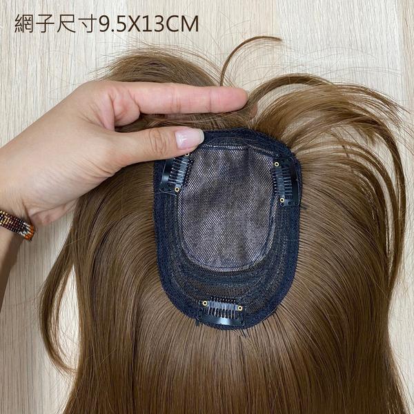 頭頂髮片 長髮專用 假髮瀏海 蓋白髮 遮禿 TD 魔髮樂