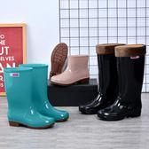 雨鞋女成人水鞋雨靴短筒中高筒女式時尚防滑韓國加絨保暖膠鞋防水zg