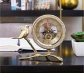 歐式輕奢座鐘辦公室軟裝飾品家居床頭櫃台鐘擺件鐘錶-小鳥座鐘  JQ