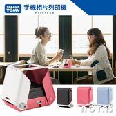 【日本Printoss手機相片列印機】Norns  拍立得相機 相印機 使用富士底片 TAKARA TOMY 口袋沖印機