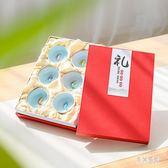青瓷創意七彩小魚功夫陶瓷茶具禮盒裝 茶壺茶杯節慶禮品裝 DN14389『男神港灣』