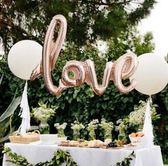 浪漫鋁膜氣球裝飾婚禮婚房布置愛心Love求婚道具鋁箔結婚婚慶用品  限時八八折