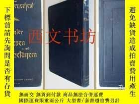 二手書博民逛書店【罕見】1905年 德文版《在中國和西藏》 Unter Chin