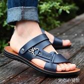 涼鞋男 男鞋2021新款夏季男士露趾涼鞋時尚潮流沙灘鞋拖鞋 男涼拖鞋 16育心