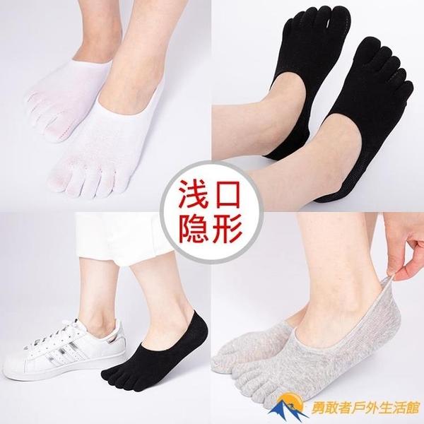 五指襪子女男夏季純棉腳趾薄款分指頭五趾襪防臭全棉淺口隱形船襪【勇敢者】