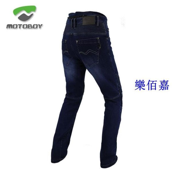 motoboy牛仔褲摩托車機車男凱夫拉賽車褲服裝夏四季防摔衣透氣