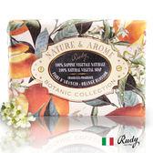 義大利Rudy橙花香氛保濕香皂150g【1838歐洲保養】