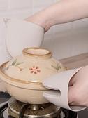 隔熱手套 日本隔熱手套加厚微波爐烤箱防滑廚房烘培耐高溫防燙硅膠套2只裝 風馳
