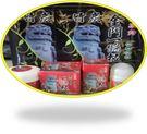 【曼斯特】一條根精油活力組 [按摩霜(40ML)一罐/滾珠凝霜(40ML)一瓶/竹炭精油貼布(6片裝)兩袋]