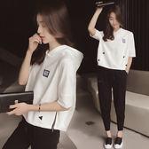 夏季女時尚兩件套2018新款女裝韓版哈倫休閒運動套裝潮 LQ2491『小美日記』