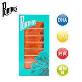葡國老人牌-辣茄汁沙丁魚禮盒(七入組)