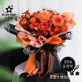 【20張/包】理石紋藝術紙鮮花包裝紙花束材料花店【古怪舍】