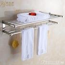 浴室毛巾架不銹鋼浴巾架衛生間置物架洗手間廁所收納壁掛式免打孔  圖拉斯3C百貨