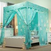 家用床簾遮光臥室床幔成人床圍1.5m米保暖蚊帳一體式擋布床帳加厚 夢幻衣都