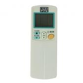 PJW專用型冷氣遙控器_大金