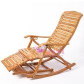竹躺椅 躺椅摺疊午休成人竹搖搖椅家用陽台涼椅老人休閒逍遙椅實木靠背椅T