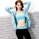韓版時尚瑜伽運動三件式套裝(藍色)