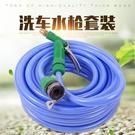 高壓洗車軟水管防爆防凍水帶管子軟管家用自來水20米25米30