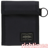 PORTER雙十織紋直式短夾~日本製PR198408
