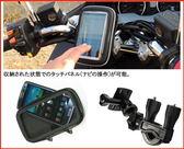 sony z2 z3 z4 z2a iphone6 iphone 6 plus htc m9 e9 one mio garmin重機車衛星導航硬殼保護殼支架摩托車衛星導航座