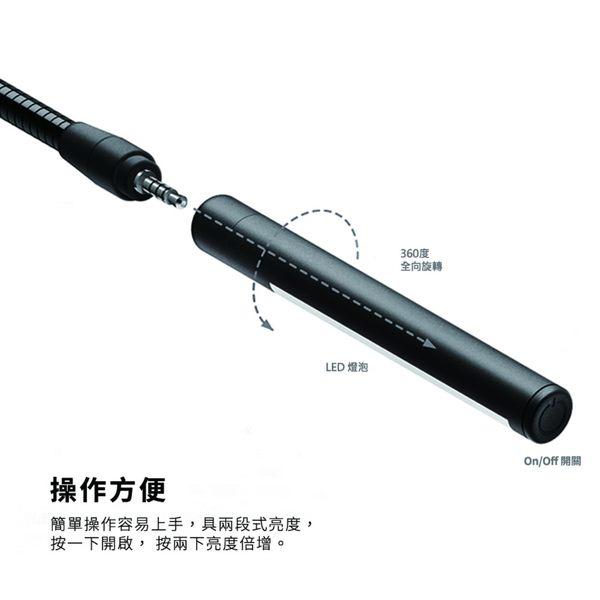 《飛翔3C》elago LED 護眼 USB 工作燈〔公司貨〕攜帶式照明燈 筆電燈 任何角度 兩段亮度 清晰明亮