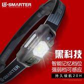 頭燈LED強光頭燈充電超亮感應迷你夜釣魚礦燈頭戴式手電筒3000米打獵 曼莎時尚