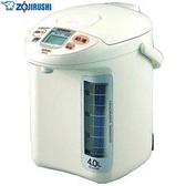 ZOJIRUSHI 象印 4.0L微電腦電動熱水瓶 CD-LGF40