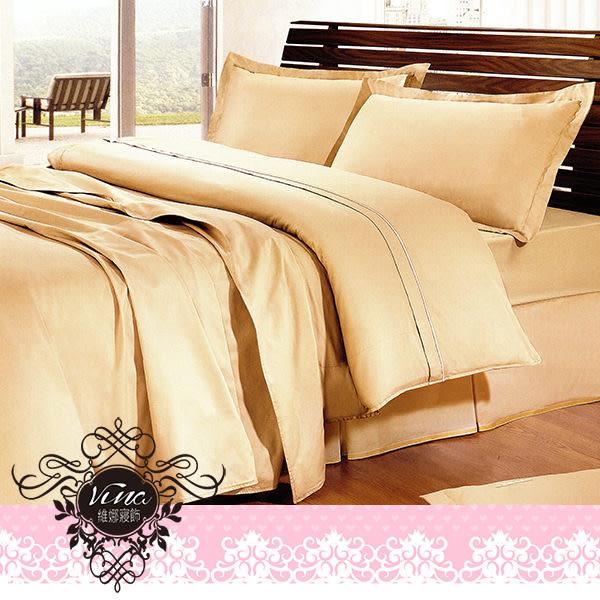 《優雅素色-輕卡其》100%精梳純棉☆ 雙人薄床包被套四件組5x6.2尺 ☆台灣製作