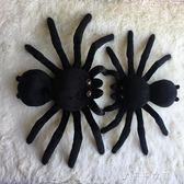 仿真蜘蛛搞怪公仔玩偶毛絨玩具娃娃創意生日禮品整蠱道具「千千女鞋」