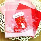 餅干包裝袋   粉色雪花  10*10cm   20枚一包售  自黏包裝袋 想購了超級小物