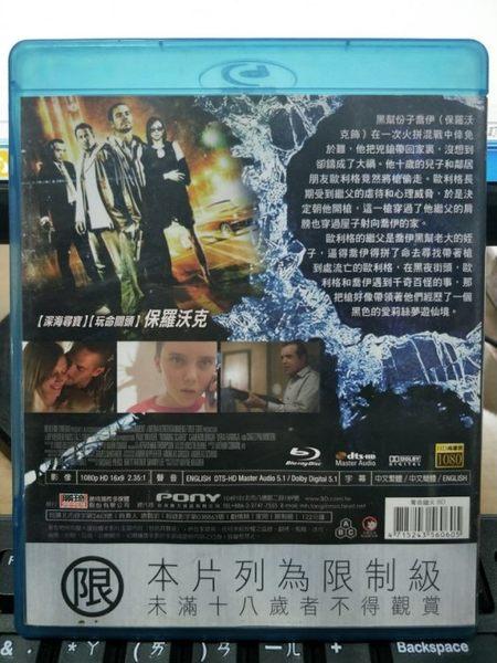 挖寶二手片-Q09-020-正版BD【奪命鎗火】-藍光電影(直購價)
