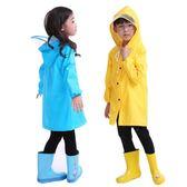 兒童雨衣男童幼兒園3-6歲卡通男小童寶寶雨衣1-2歲女童女小童【交換禮物免運】