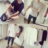 寬鬆男T恤潮青年七分蝙蝠袖短袖體恤純色簡約半中袖打底衫薄 俏腳丫