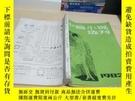 二手書博民逛書店中篇小說選刊雙月刊罕見1982年第3期總第6期Y422160