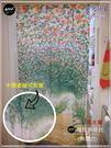 長門簾(85*170cm)又稱風水簾/廚房/茶水間/居家門簾(沒開衩)【尋找夢奇地】