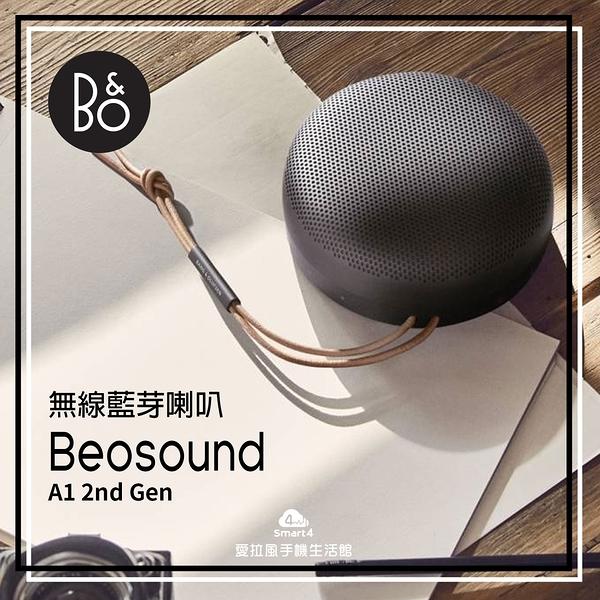【台中愛拉風|B&O專賣店】丹麥 Beosound A1 2nd Gen 藍芽喇叭