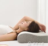 護頸枕頸椎記憶枕牽引枕單人護頸椎枕頭家用慢回彈記憶棉枕芯男女保 多色小屋YXS