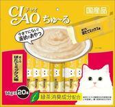 [寵樂子]《日本CIAO》鰹魚燒肉泥-20條入(2種口味)家庭號 / 貓肉泥/貓零食