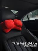 問童子雙子枕汽車頭枕護頸枕車用靠枕
