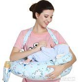 哺乳枕喂奶枕頭哺乳枕頭多功能授乳枕哺乳墊  創想數位igo
