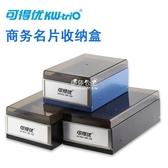 名片盒透明大容量名片盒桌上士桌面整理盒透明名片座盒 伊莎公主