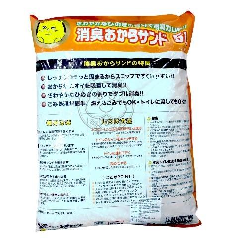 【培菓平價寵物網】日本Super cat 超級大頭貓豆腐砂5L*8包(免運)
