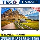 《送壁掛架及安裝》TECO東元 50吋TL50A5TRE Full HD液晶顯示器(贈數位電視接收器)