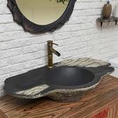 檯上盆 中式洗手盆台上盆酒店茶樓衛生間浴室仿古創意藝術大號洗手櫃組合 MKS小宅女